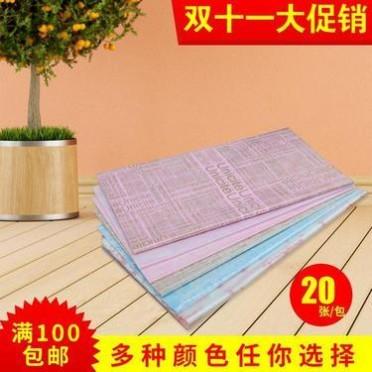 爆款 花店用品 亚博体育app下载苹果礼品包装纸 防水雾面包装纸 韩国花束包装纸