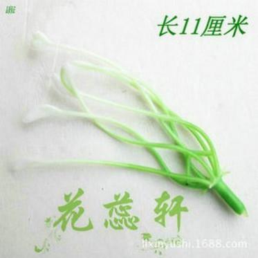 超低价厂家批发水晶花丝网花材料直销 仿真塑料百合芯11cm 绿加白