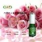 甘肃苦水玫瑰精油 纯正无添加 小容量批发 专业厂家 蒸馏提取