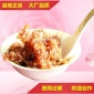 山东平阴玫瑰酱 手工散装玫瑰酱食用 产地货源 月饼阿胶糕点馅料